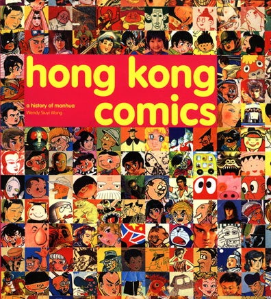 hong-kong-comics
