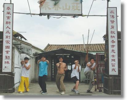 yungchun6-2_23