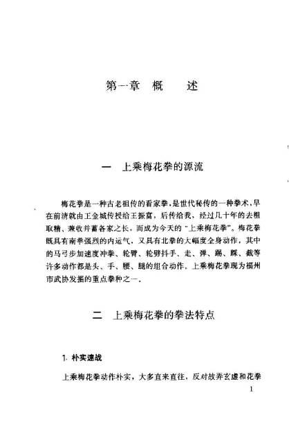 sheng_Page_009