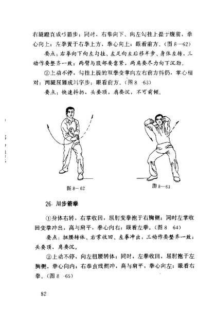 sheng_Page_090