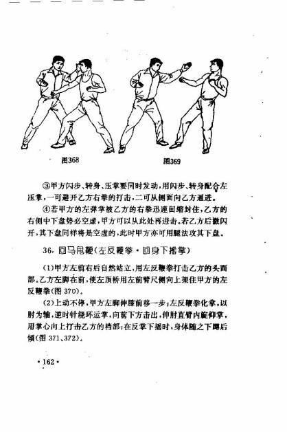 wuzu_Page_164