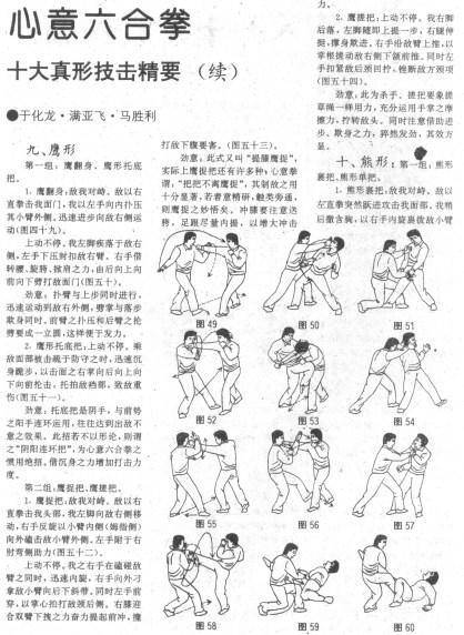xinyi 10 animals_Page_09