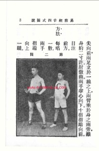 yijin_Page_26 copy