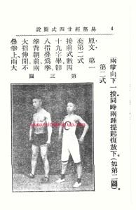 yijin_Page_27 copy