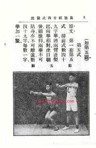 yijin_Page_31 copy