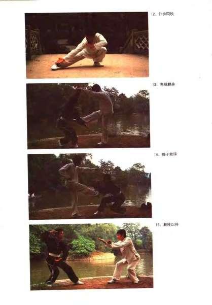 geok gar fight_Page_004