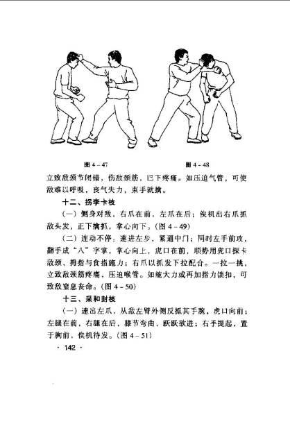 jinqong qinnq_Page_159