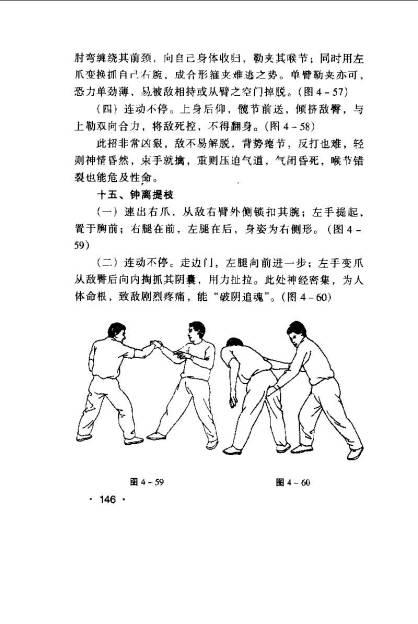 jinqong qinnq_Page_163