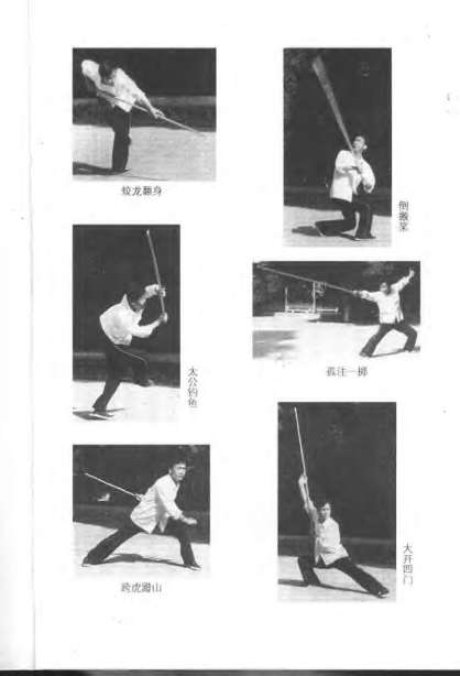madstick_Page_002