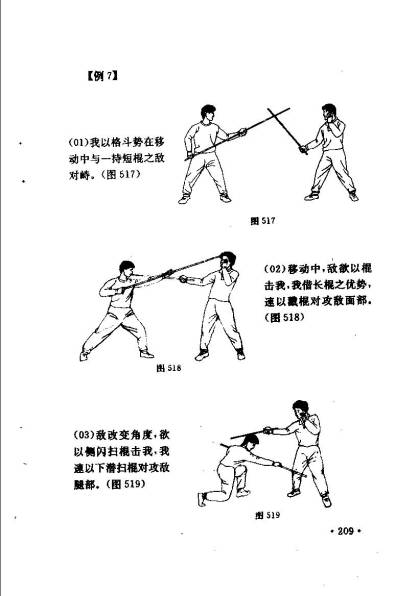 shaolin short stick_Page_219