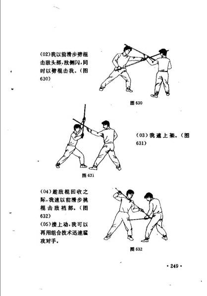shaolin short stick_Page_259