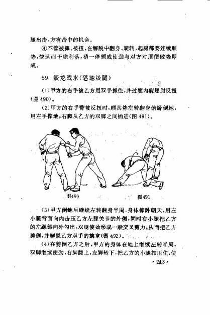 wuzu_Page_215