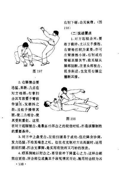 emei jingang_Page_141