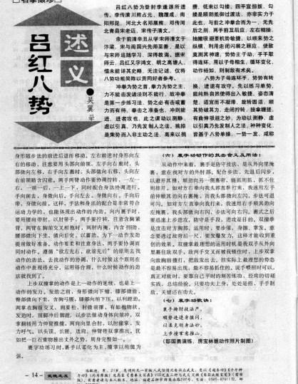 liuhongbashi_Page_01 blog