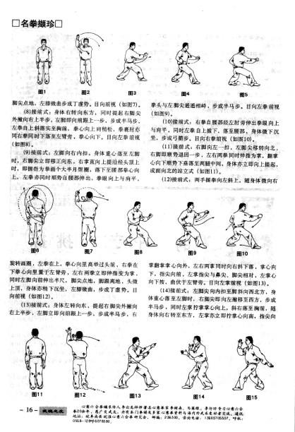 liuhongbashi_Page_03 blog