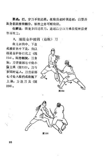 Taiji Tanglang Quan_Page_091