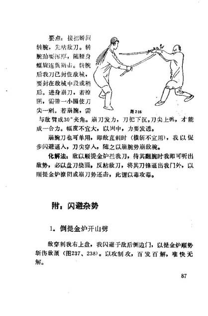 Taiji Tanglang Quan_Page_092