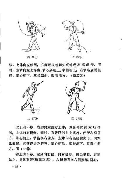 wuzhong_Page_037