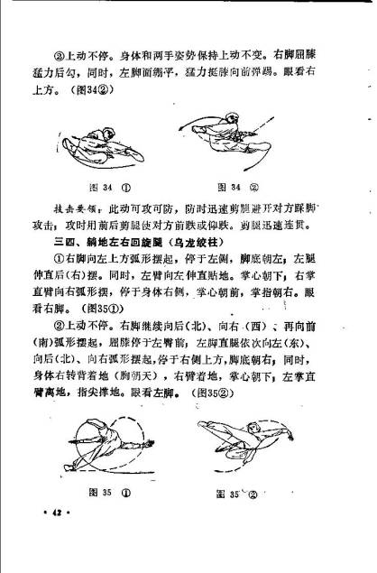 wuzhong_Page_045