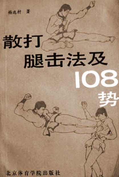 classical kicks_Page_001