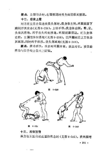 classical kicks_Page_205