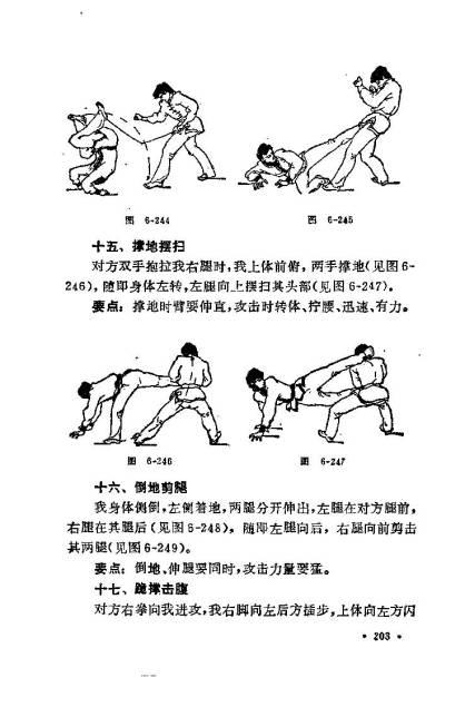 classical kicks_Page_207