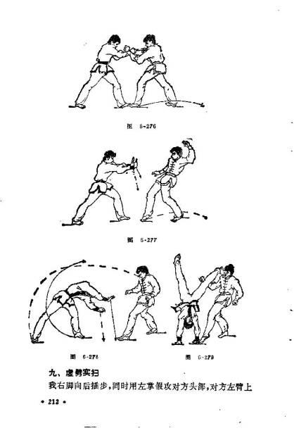 classical kicks_Page_216