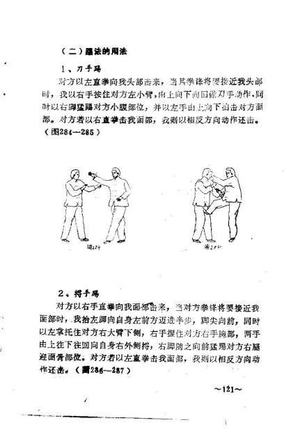 dacheng training_Page_128