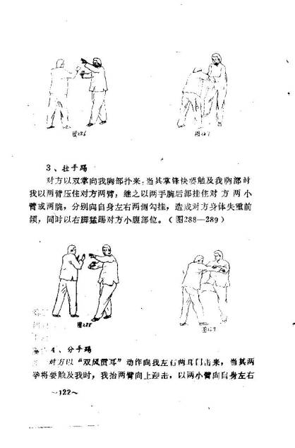 dacheng training_Page_129