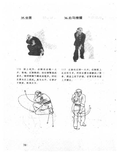lung ying_Page_075