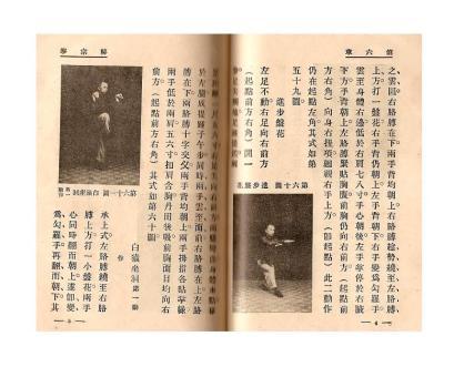 mizhong classical_Page_067