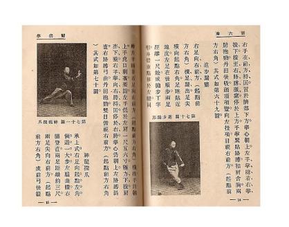 mizhong classical_Page_072