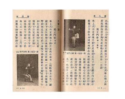 mizhong classical_Page_089