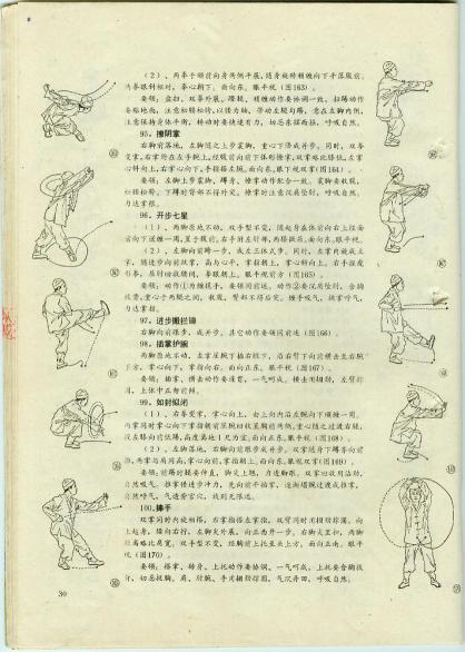 original taiji_Page_19