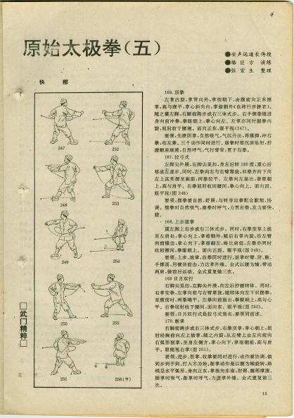 original taiji_Page_28