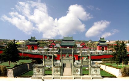 Wudang Mountaiin.