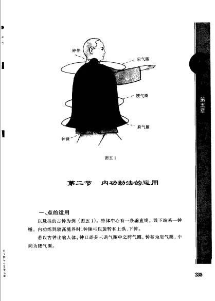 yang tai chi full_Page_250