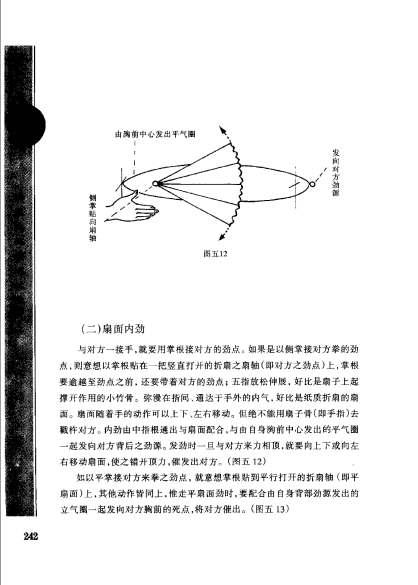 yang tai chi full_Page_257