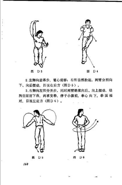 shaolin beginners_Page_166