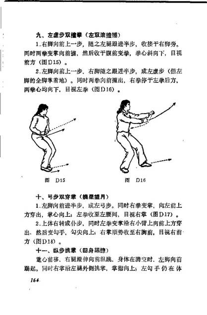 shaolin beginners_Page_170