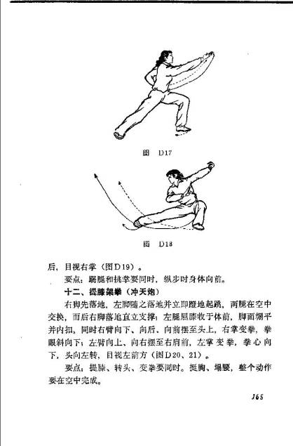 shaolin beginners_Page_171